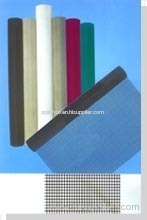 fiberglass window screen net