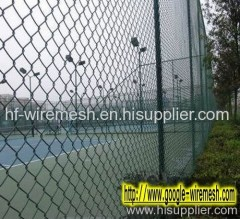 Chain Link Fence Mesh netting