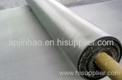 twill weave stainless steel wire mesh screening