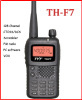 TYT handheld two way radio TH-F7 with scrambler
