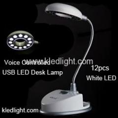 voice controlled USB led desk lamp