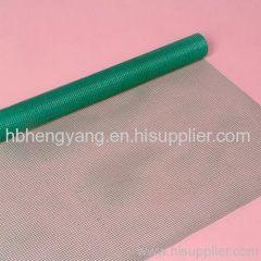 fiberglass insect screen netting