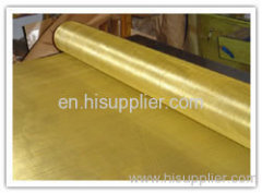 Brass Wire Mesh Clothing