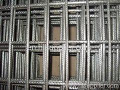 steel mesh reinforcement