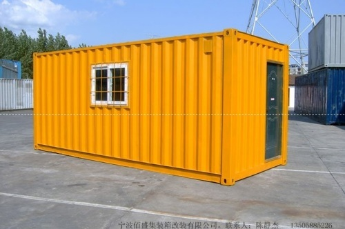 Container house mobile container from china manufacturer ningbo jojo int 39 l commercial co ltd - Container mobile home ...