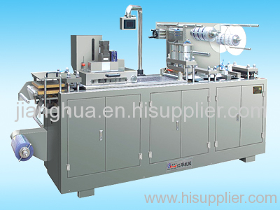 dpp-250f_flat plate blister packing machine