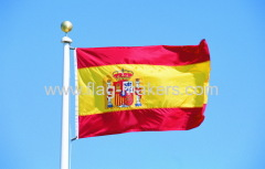 Custom Spanish Flag