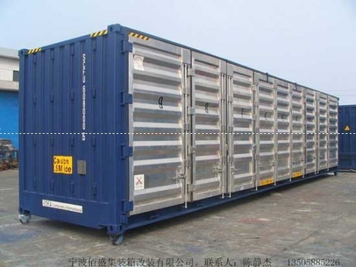 Non-standard containers