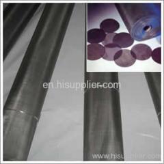 black steel wire cloth