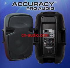 plastic active speaker