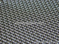 square wire mesh sieve