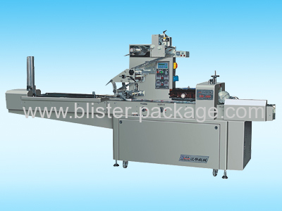 multi-functional pillow-type packing machine