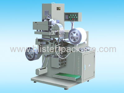 double soft alu packing/ strip packing machine