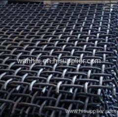 galvanized square wire screening