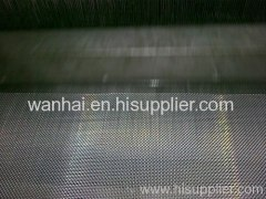 screen wire cloth