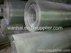 wire sieve screen