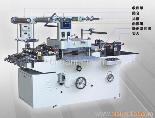 Kraft paper craft paper die cutting machine mq 420biii for Craft die cutting machine