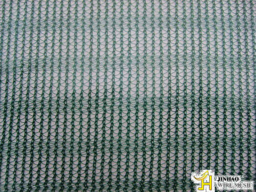 HDPE shade netting
