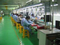 Shenzhen Ctop Electronics Technology Co., Ltd.