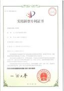 Hefei Buller Automation equipment Co. Ltd