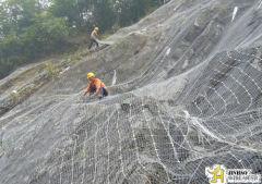 Hillside Protection