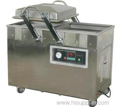 Vacuum packaging machine for food 0086-15890067264