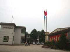 DingZhou HongYue HardWare Products CO., LTD.