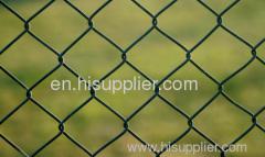 sport field fence