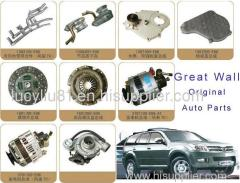 Chinese Car Auto Parts