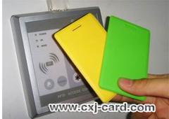 Portrait RFID card for access control