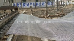 sieving grain wire screen