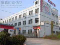 Juxin Paper Industrial Limited