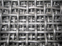 heavy wire square wire screen
