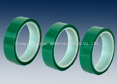 Polyester film organic silicon belt