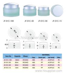 50ml cream acrylic jar