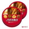 round chocolate biscuit tin box
