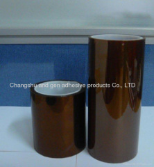 Antistatic polyimide tape