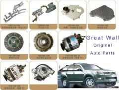 Great Wall auto accessories