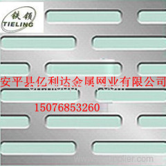 Slotted Hole Perforated metal mesh