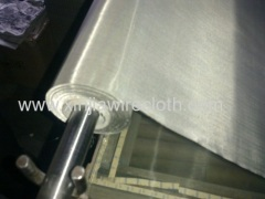 200Mesh 0.025mm stainless steel wire mesh