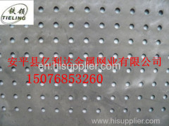 stainless perforated mesh