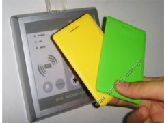 proximity card,smart card,rfid card