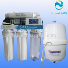 osmosis reverse system household RO water filter RO unit with 5 stage reverse osmosis system