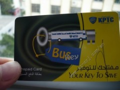 M1 card,Metro card,smart card