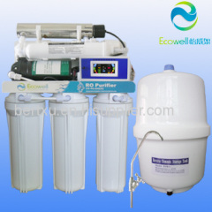 High quality! UV filter household reverse osmosis system