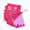 Pink Invitation Cards
