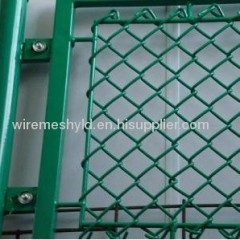 chain link fence nettings