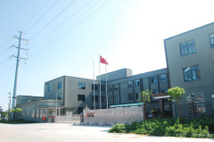Yuyao Yunhuan Orient Electronics Co., Ltd.