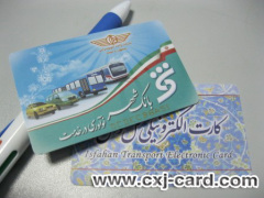 china Iran Bus chip cards supplier