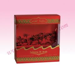 Arabian Perfume Box